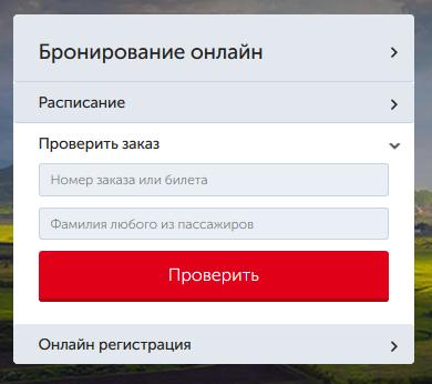 Северсталь авиабилеты официальный купить билеты купить авиабилет дешево москва симферополь добролет 4000р